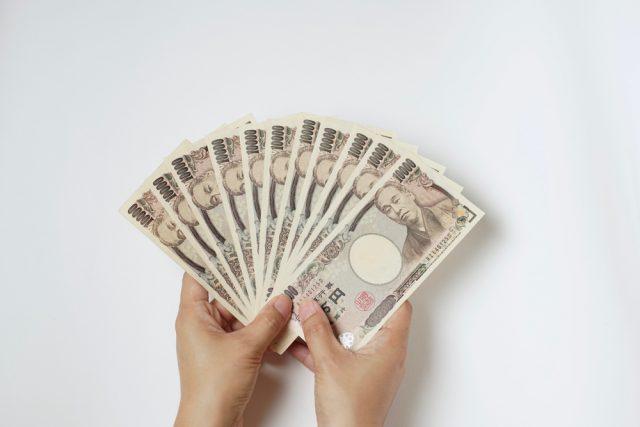 10万円の特別定額給付金、みんなの使い道は?いくらくらい使っている?