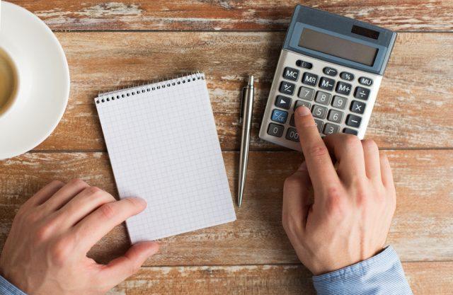 国民年金保険料の支払い方法を解説! 自分に合った最適な支払い方法とは?