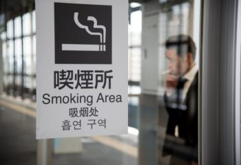 たばこの値上げを機に禁煙成功!禁煙で生命保険の保険料がお得になることも?