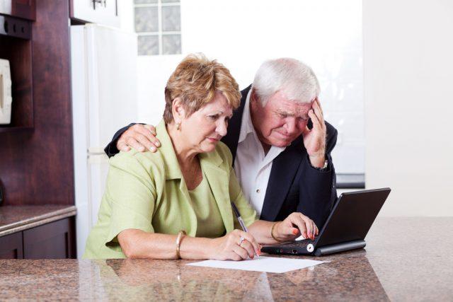 老齢年金生活者支援給付金、低所得者でなくても支給される場合とは?
