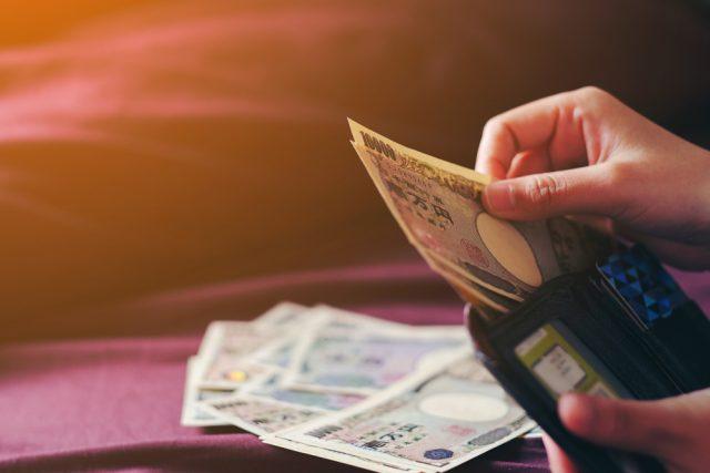 年金の前納制度で、一体どのくらいお得になる?