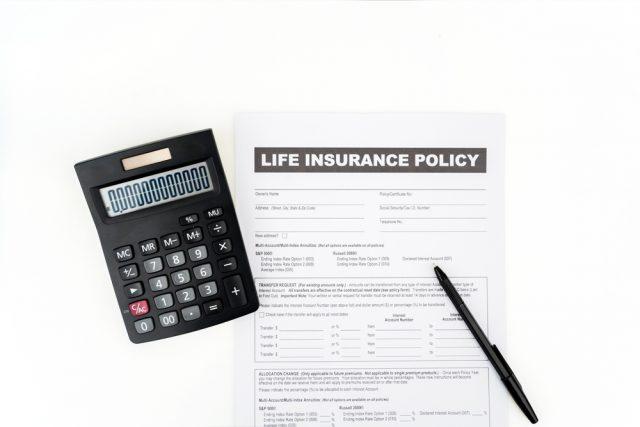 生命保険にはどんな税金がいくらかかるの?