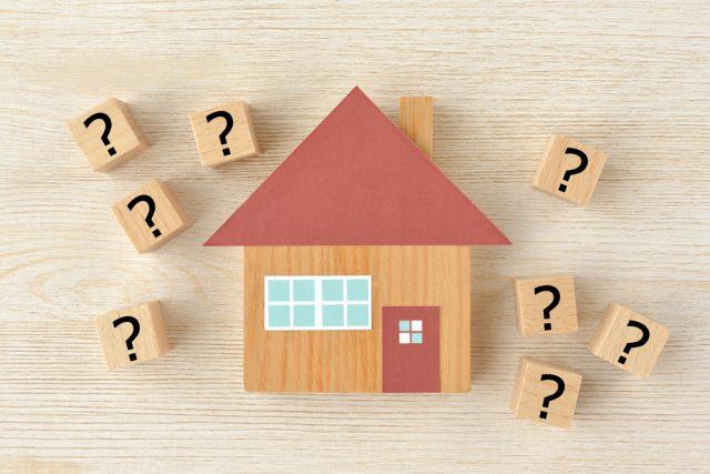 結局どちらを選択する? 住宅ローン借り換えは、変動金利型? 固定金利型?