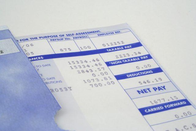 年末調整の時期にあらためて確認したい! 給与明細の見方