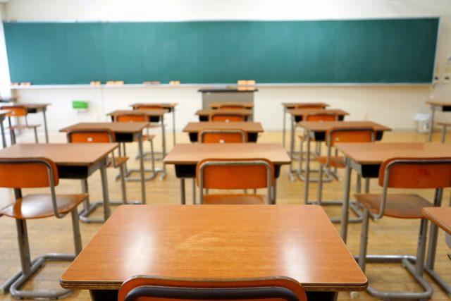 高所得・多子世帯の都立学校の授業料等支援事業ってどんな内容?条件は?