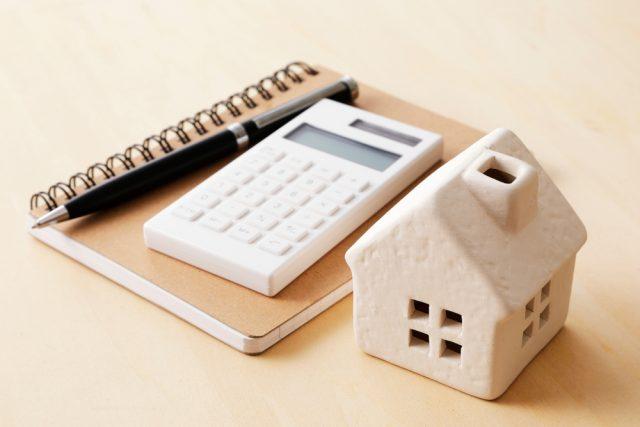 住宅ローン減税が延長。お得になるのはどんな人?