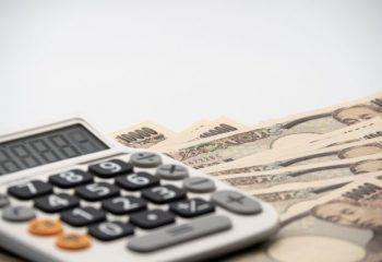 2021年、ふるさと納税先はどこにする?
