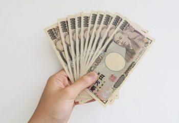 友人にお金を貸すとき、トラブル回避のためのポイントとは