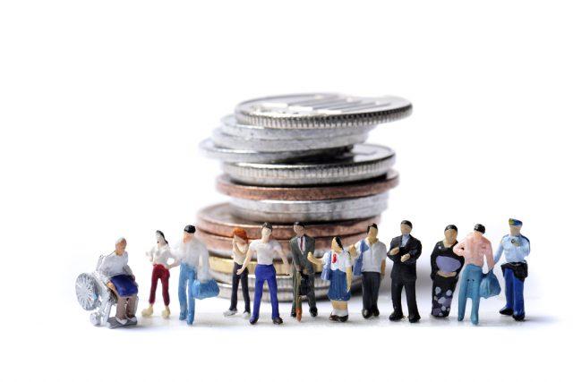 新型コロナの給付金、非課税のものと課税対象のもの