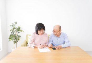 配偶者の相続税額が軽減される制度とは?適用条件って?