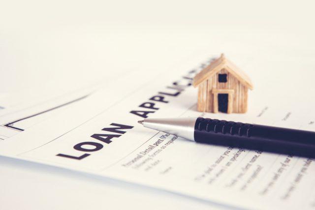 住宅ローンの一括審査とは?利用の流れとメリット・デメリット