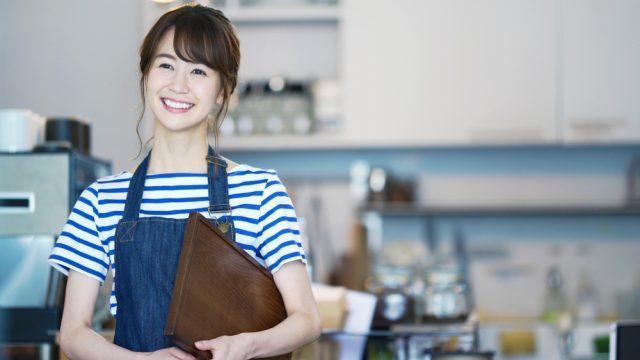 主婦の働き方、年収の壁。結局いくらに抑えればいいの?