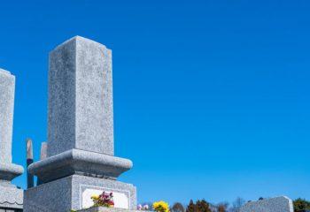 ステイホーム中に終活を考えよう。前編「お墓のこと」