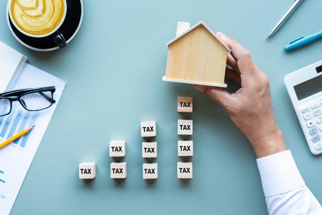 固定資産税を安くする3つの方法って?