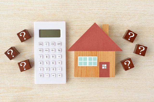 住宅ローンの返済負担率とは?借入の目安を知って無理のない返済計画