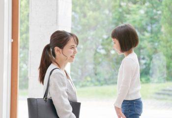 出産後、仕事に復帰する? 辞める? 働き方に悩む女性たち