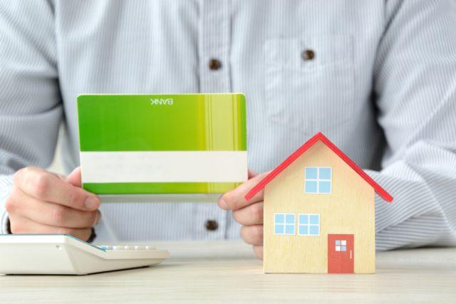 住宅ローンの返済方法!元利均等と元金均等の違いって?ボーナス払いは?お得な借り入れを解説