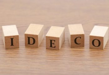 確定拠出年金は企業型とiDeCo(個人型)どちらがお得?