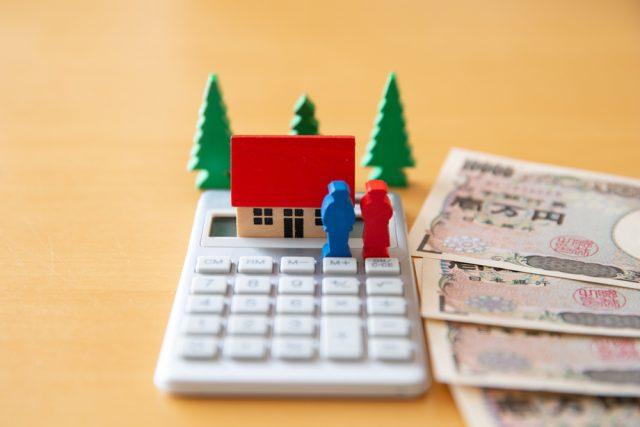 世帯年収で考える住宅ローンの目安とは?借入額の考え方や注意点など解説!
