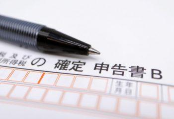 ふるさと納税を確定申告すると、所得税と住民税にどのように反映されるの?