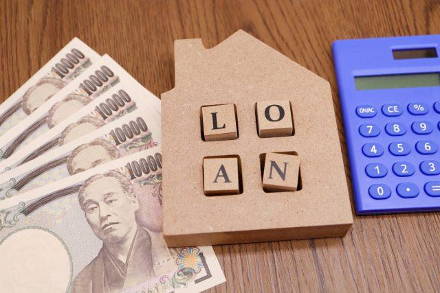 住宅ローンの全期間固定金利とは?金利タイプを選ぶ前に知っておきたいこと