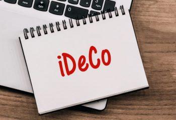 国民年金の未納期間がある場合、iDeCoに加入することは可能?