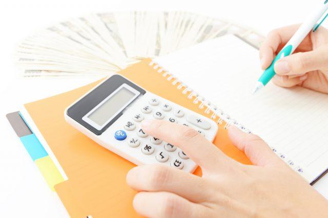 会社員など給与所得者の副業収入 確定申告の際の注意点は?