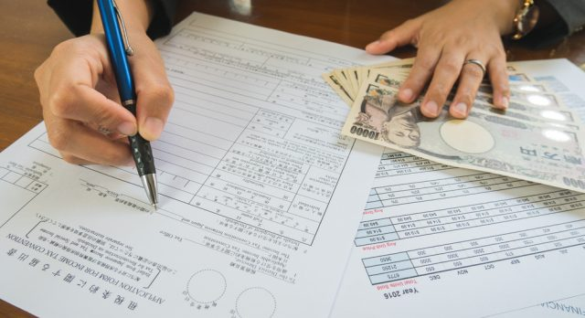 令和2年分の確定申告の注意点!今回から適用される税制改正の内容は?