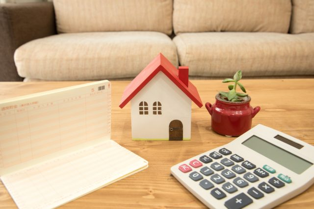 住宅ローンの残高が減らない…そんな人は返済方法をチェックすべき?