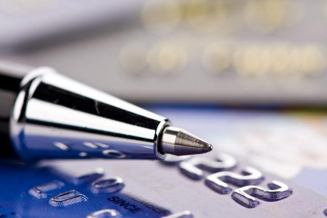 マイナンバーカードについての素朴な疑問。有効期限ってあるの?