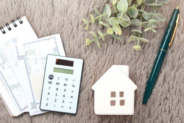 住宅ローンの保証料を安くするには?手続きなどを解説