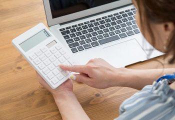 確定申告をもっと楽に!「e-Tax」の始め方