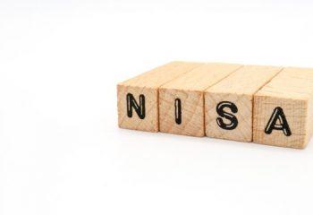 つみたてNISAの加入者が1.6倍に?どんなメリット・デメリットがあるの?