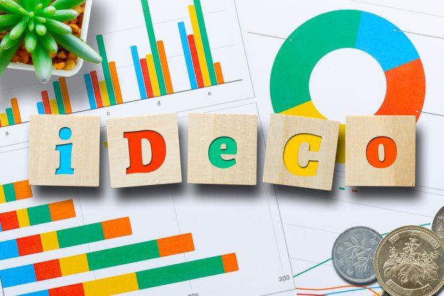 iDeCoの取扱金融機関を選ぶときのポイントとは?