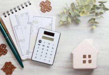 2021年から住民税が変わるって本当?