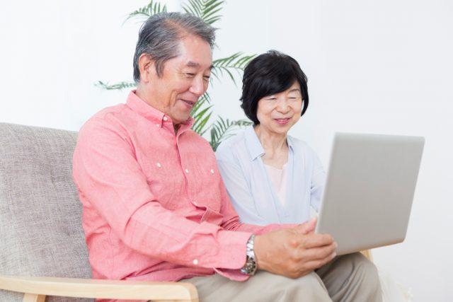 「ねんきんネット」で登録や年金情報の確認はどうすればいい?