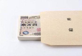 年収500万円と年収1000万円、手取りはそれぞれいくら?