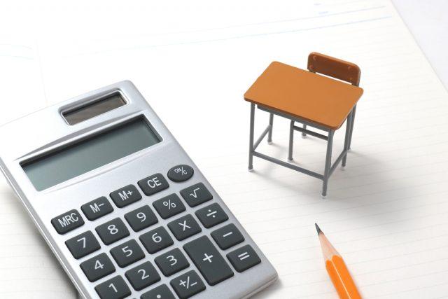 教育資金贈与の仕組みと税金を抑える方法って?