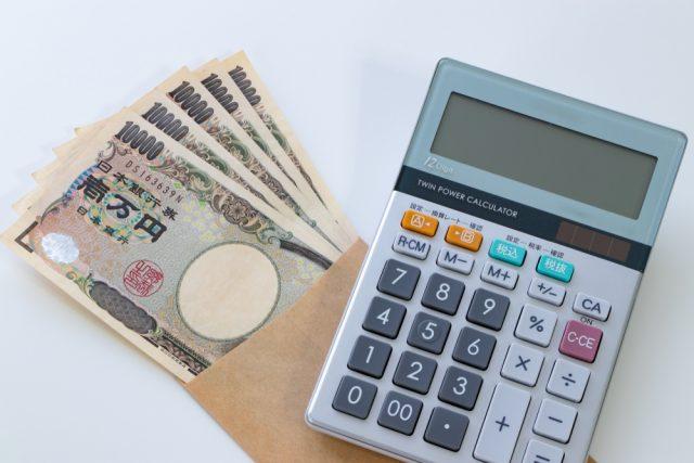 住宅ローンの返済がある場合、ボーナスの何割を貯蓄に回す?