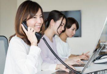 三井住友銀行カードローンの在籍確認は省略可能? 電話のタイミングや注意点を解説