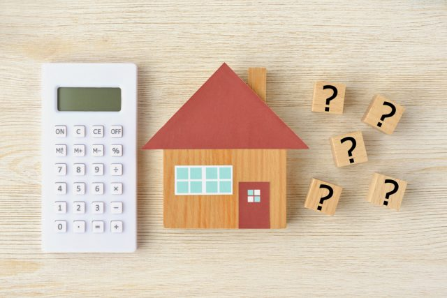 住宅ローン控除の還付金が少ない場合に、考えられる理由とは?