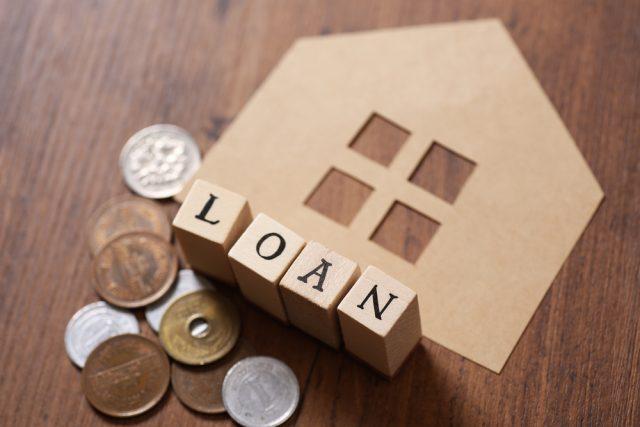 住宅ローンの保証料とは? 支払い方法の違いによるメリットとデメリットを解説
