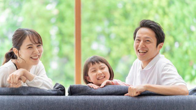 子持ち世帯にはどんな給付制度がある? ひとり親世帯とふたり親世帯の違い