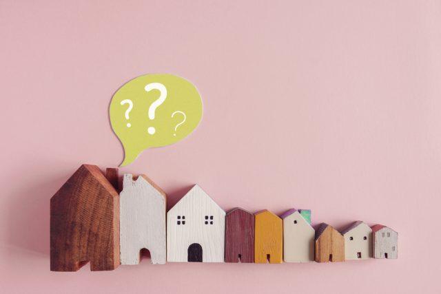 住宅ローンの借り換えをするべき? 借り換えでメリットがある人の条件を解説