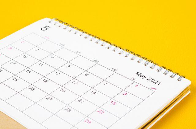 今年のゴールデンウイークは何連休だった? もし10万円が支給されたら何に使う?