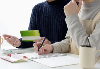40代の貯蓄や負債はいくらある?