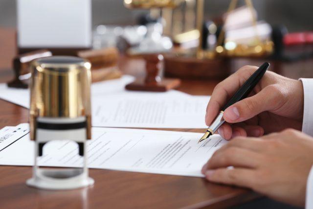 相続や離婚のときに知っておきたい<公正証書>とは?
