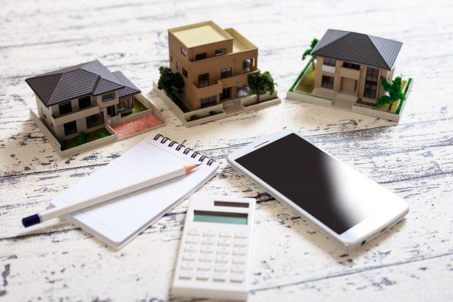 住宅ローンの借入額と年収の目安は? 借入額を決定するポイントも