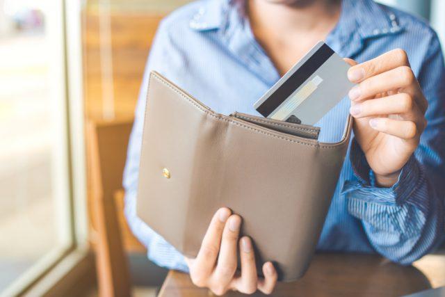 公共料金の支払いをカード払いにしている人はどれくらい? 利用しているクレジットカードは?