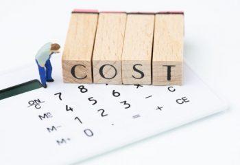 印紙税が、やり方次第で安くなるかもしれない。どうして? どうやって?